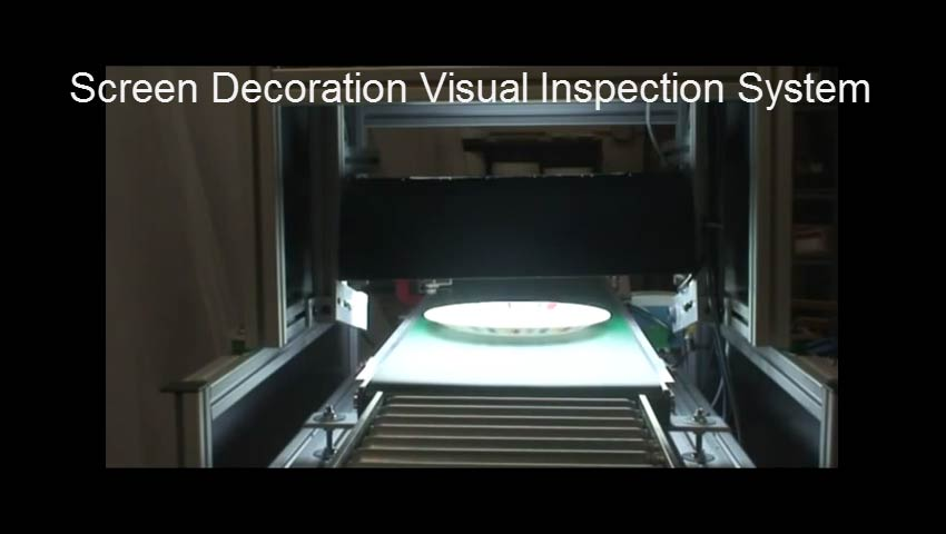 screen-decoration-visual-inspection